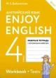 Enjoy English 4 кл. Рабочая тетрадь